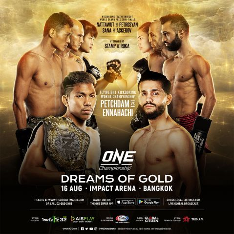 Initial bouts announced for ONE: Dreams of Gold