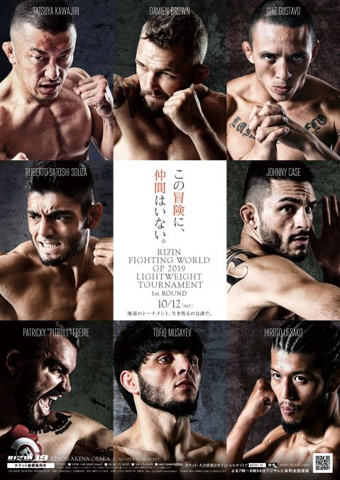 Opening round drawn for RIZIN Lightweight Grand Prix