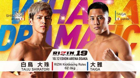 Taiju Shiratori v TAIGA added to RIZIN FF 19