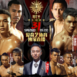 Singdam Returns to China For Glory of Heroes 31