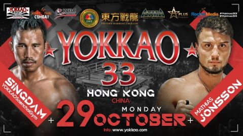 Singdam Faces Mathias Jonsson For YOKKAO 33 Main Event