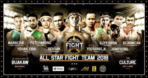 All Star Fight Unveils Dream Team For 2018