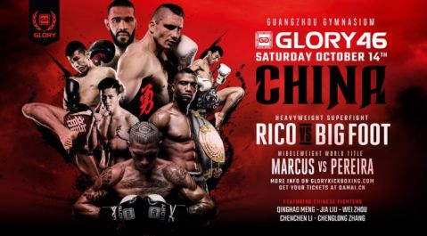 GLORY 46 China and GLORY 46 SuperFight Series Fight Cards Made Official for October 14