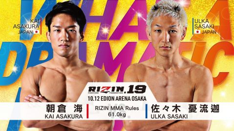 Two more fights added to RIZIN FF 19 card
